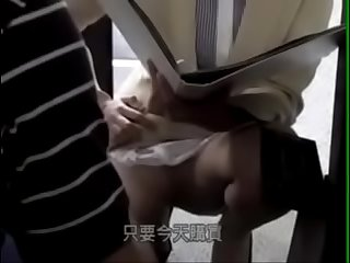 Asian Japanese saleswoman..